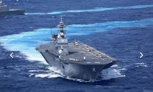 Japanese Warship JS Izumo in Subic (13)